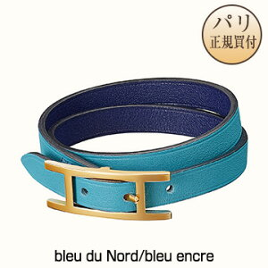 新品 エルメスHERMES レザーブレスレット【2020年春夏コレクション】ビーアピ ドゥブルトゥール ブルー・デュ・ノール/ブルー・アンクル×ゴールドプレーテッド Bracelet Behapi Double Tour bleu du Nord