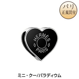 新品 HERMES【2020年バレンタインコレクション】エルメス スカーフリング ミニ・クー パラディウム/ノワール Anneau de carre Mini Coeur Palladie/Noir [フランス・アクセサリー・スカーフリング] H602033S 02