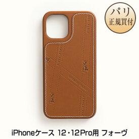 新品 HERMES エルメス iPhoneケース iPhone12/iPhone12Pro用 フォーヴ【H】【Coque Hermes Bolduc avec MagSafe pour iPhone 12 et iPhone 12 Pro】FAUVE