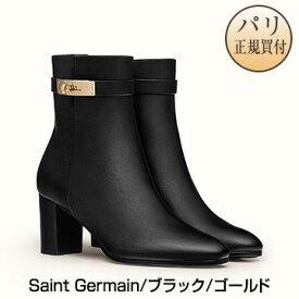 新品 HERMES エルメス ショートブーツ サンジェルマン ノワール ヒール7cm ブーツ ゴールド金具【H】【Bottines Saint Germain】Noir
