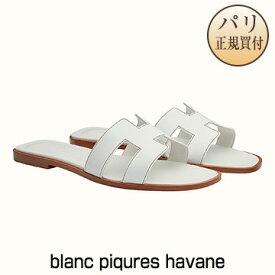 ●新品 HERMES サンダル【2020年春夏コレクション】ORAN オラン blanc piqures havane [フランス・ファッション・シューズ] H021056Z 02350