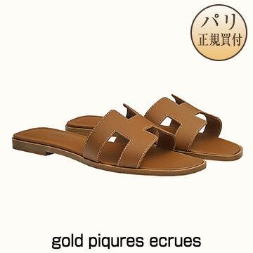 新品 HERMES サンダル 【2019年春夏コレクション】 ORAN オラン gold piqures ecrues [フランス・ファッション・シューズ]