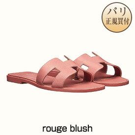 ●新品 HERMES サンダル【2020年春夏コレクション】ORAN オラン rouge blush [フランス・ファッション・シューズ] H182160Z 8B350