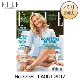 【パリ直輸入】ELLE France エル・フランスNo.3738 11 AOUT 2017 フランス語版[パリ・洋雑誌・ファッション雑誌]