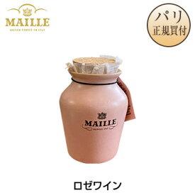 【パリ直輸入】MAILLE マイユ ロゼワインのマスタード 量り売り ポット入り 125g フランス パリ マスタード 食品 調味料