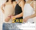 ソルーションブラインナーS〜XL【矯正下着】【補正下着】【コスプレインナー】【胸つぶし】【和装ブラ】【スポーツブラ】【メール便可】