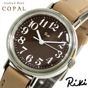 Riki(リキ)腕時計(ブラウン・革バンド)akpt007 新作 ペアウォッチ セイコー アルバ SEIKOALBA SEIKO ALBA 腕時計 …