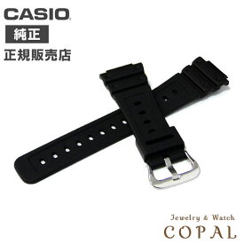 CASIO カシオ 純正 GW-M5600 GW-M5610 バンド Gショック G-SHOCKバンド ウレタンバンド gw-m5600 gw-m5610 10512401(71604348) 対応モデル ベルト