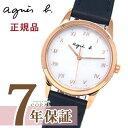 アニエスベー 時計 FBSD940 agnes b. ソーラー マルチェロ marcello アニエス レディース 腕時計 誕生日プレゼント …