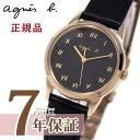 アニエスベー 時計 FBSD941 agnes b. ソーラー マルチェロ marcello アニエス レディース 腕時計 誕生日プレゼント …