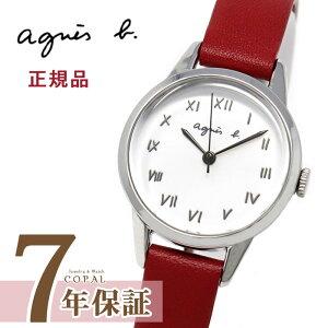 アニエスベー 時計 マルチェロ FCSK952 レディース レッド ホワイト agnes b. アニエス 腕時計 誕生日プレゼント 記念日 プレゼント