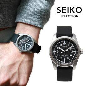 セイコーセレクション SEIKO SELECTION SUSデザイン復刻モデル 流通限定モデル 腕時計 メンズ nano・universe SCXP155