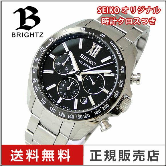 【時計クロス付き】 セイコー ブライツ SEIKO BRIGHTZ腕時計 SDGZ011 自動巻き クロノグラフ メンズ ウォッチ【送料無料】