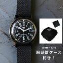 【大人気の時計ケース付き】 タイメックス TIMEX 腕時計 TW2R77700 タイメックス キャンパー ステンレススティール ケース ss camper 1月販売 日本限定企画 オリジナルキャンパー