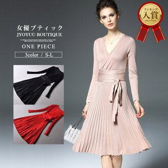 Party dress dress knit dress four circle wedding ceremony dress wedding ceremony party party dress wedding ceremony second party invite medium Lady's big size figure cover greetings graduating students' party to honor teachers matching girls-only gatheri
