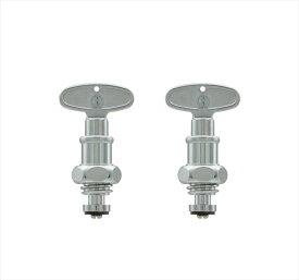 ガオナ共用水栓上部2個入り(いたずら防止寒冷地向け呼13取替用安心)GA-HG010