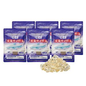強力・深海サメ肝油 6袋(約6ヶ月分)