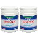 強力・深海サメ肝油 (ファミリーボトル) 2本セット