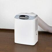 どこでも冷房簡易エアコン冷風機スポットエアコン-熟年時代ペガサスショップ