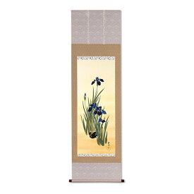 複製掛軸 酒井抱一 「十二か月花鳥図」 五月 「燕子花に鷭図」