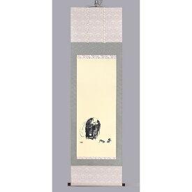 宮本武蔵 「布袋観闘鶏図」 複製 掛軸
