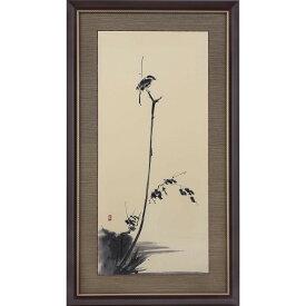 宮本武蔵 枯木鳴鵙図 複製絵画 額装 美術品 レプリカ
