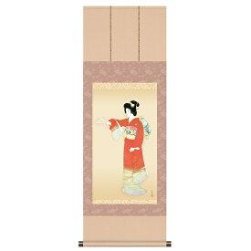 上村松園 作品 「序の舞」 掛軸 インテリア