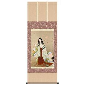 上村松園 複製名画 「花がたみ」 高級掛軸 壁掛け インテリア