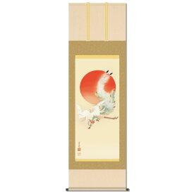 日出鳳凰図 伊藤若冲 高級掛軸 複製コレクション 美術品 インテリア