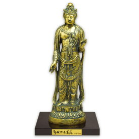 聖観世音菩薩 しょうかんぜおんぼさつ 北村西望 作 仏像彫刻 観音様