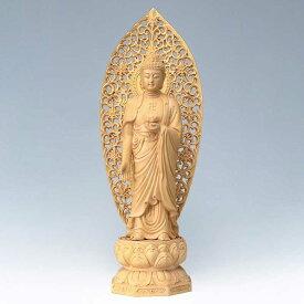 黄楊彫刻 仏像 釈迦如来