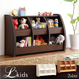 Book 0 Year Old Storage Bookcases Toy Boxes 1 Year Old 2 Years 3 Years  Childrenu0027s Room Storage Book Child Children Bookshelf Soft Material  Kidsfaniure ...
