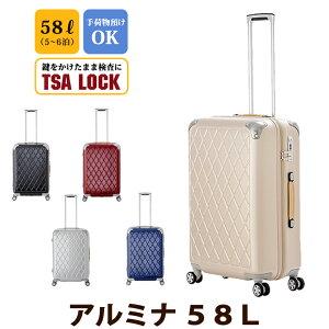 スーツケース キャリーバッグ アルミナ AHR-100-24 軽量 おしゃれ ポリカーボネイト 58L