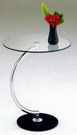 【17日09:59まで!エントリーでポイント19倍!】 ガラスサイドテーブル : おしゃれ ガラステーブル 丸 サイドテーブル テーブル ガラス ソファ横 ベッドサイド 人気 クール モダン 送料無料 K-Style