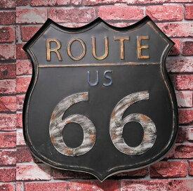 ルート66 ROUT66ブリキ 看板 LED ウォールサイン アメリカン レトロ ヴィンテージ デザイン
