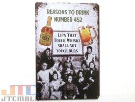 【クリックポスト全国送料無料】BEER ビール WHISKY ウイスキー BAR 居酒屋 酒 BEER 広告 ブリキ看板 店舗用 NEON SIGN アメリカン雑貨 看板