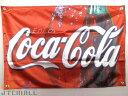 【ゆうメール送料無料】コカ・コーラ 高品質 光沢 フラッグ タペストリー 店舗 インテリア アメリカ雑貨 旗 店 旗 バナー