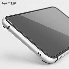 【クリックポスト全国送料無料】シルバー iPhone 11 Pro 5.8インチ 衝撃吸収バンパー 二重構造 ケース アイホン 衝撃に強いアルミ合金製 スリム 軽量 電波影響無し 安心保護 專用スマホケース スリムな最小限モデル