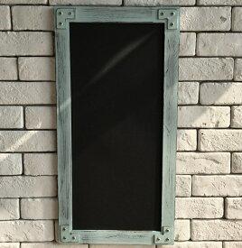 青 BLUE 木目調 スタンドボード 中 幅33×高さ64cm メニューボード ウェルカムボード ブラックボード 立て看板 看板 黒板 ウッドボード ウェディング カフェ インテリア サロン 飲食店 木製