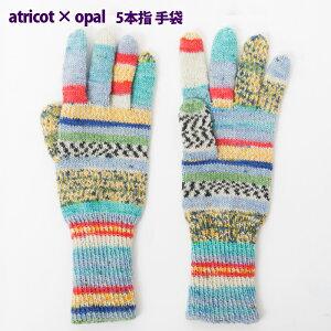 【010】atricot × Opal 5本指の手袋 レシピ