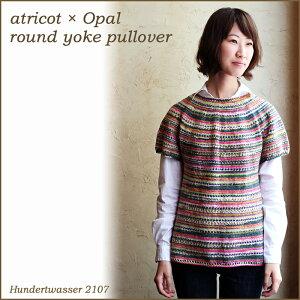 【016】atricot × Opal 丸ヨークのチュニックレシピ