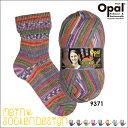 Opal 靴下用毛糸 My Sockdesign 9371