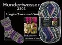 Opal 靴下用毛糸 Hundertwasser 3203