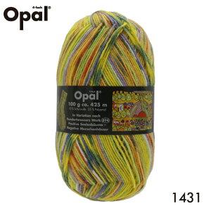 毛糸 Opal オパール 靴下用毛糸 Hundertwasser 1431てあみ かぎ針 棒針 ニット 手編み 編み物 手芸 ハンドメイド 手作り