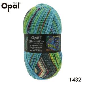毛糸 Opal オパール 靴下用毛糸 Hundertwasser 1432てあみ かぎ針 棒針 ニット 手編み 編み物 手芸 ハンドメイド 手作り