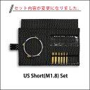 切替輪針 SWITCH -スイッチ- US Short(M1.8)セット