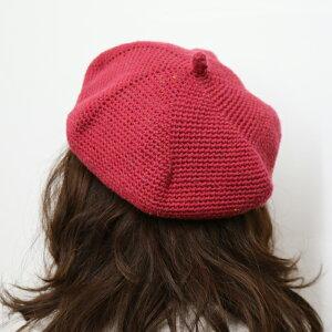 【825】こま編みのベレー帽 のレシピ