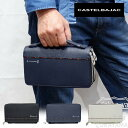 スマートセルバッグ 財布型セカンドポーチ 多機能サイフ 【送料無料】 ダブルファスナー クラッチ カステルバジャック…