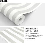 壁紙はがせる【賃貸OK/フリース壁紙】貼ってはがせる壁紙パステルストライプグレー壁紙フリース壁紙はがせる壁紙ジュブリー灰色不織布ビニール壁紙ストライプパステルピンク水色日本製不織布壁紙輸入壁紙