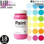 【黒板塗料】KAKERUPAINT(カケルペイント)7色カラーワークス水性ペンキ塗るだけで簡単に黒板がつくれるペンキチョークで何度も書ける水拭きで消せる